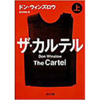 The_cartel_don_winslow