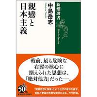 Shinran_nakajima