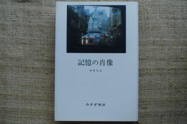 Photo_20200512140701