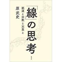 Senno_hara